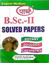 B.Sc. II Year Solved Papers (Botany, Chemistry, Zoology) By Parth Publishers Jaipur (2021)