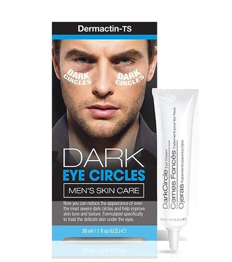 Dermactin-TS メンズダークアイサークル1オンス (4パック) (並行輸入品)