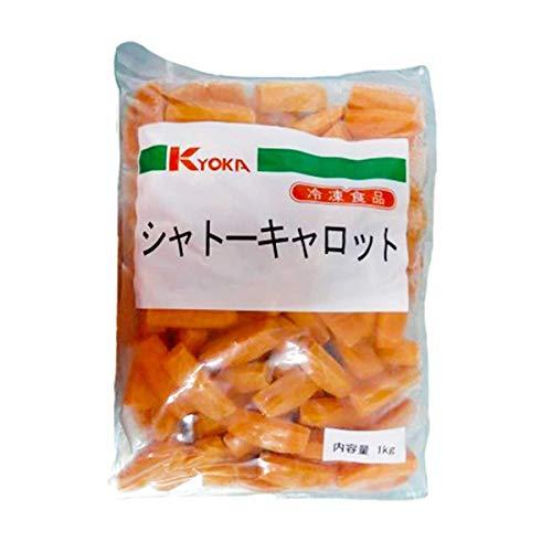 【冷凍】京果食品 シャトーキャロット 1kg 業務用 カット野菜