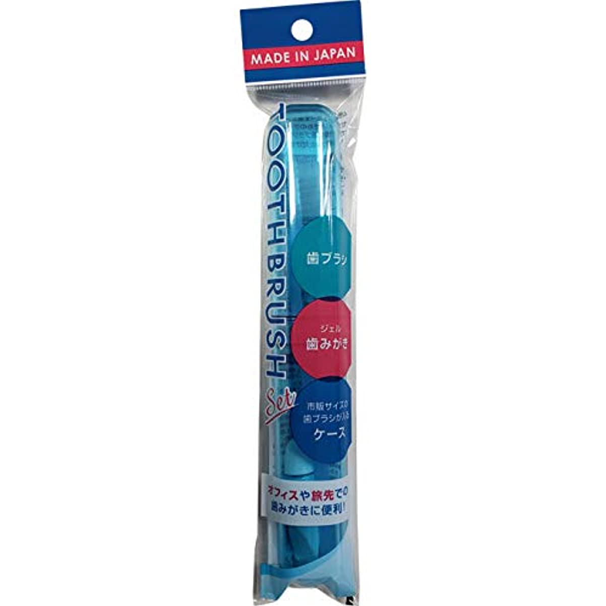 ハブ植物の新着【3個セット】歯ブラシ&ジェル歯みがきケースセット