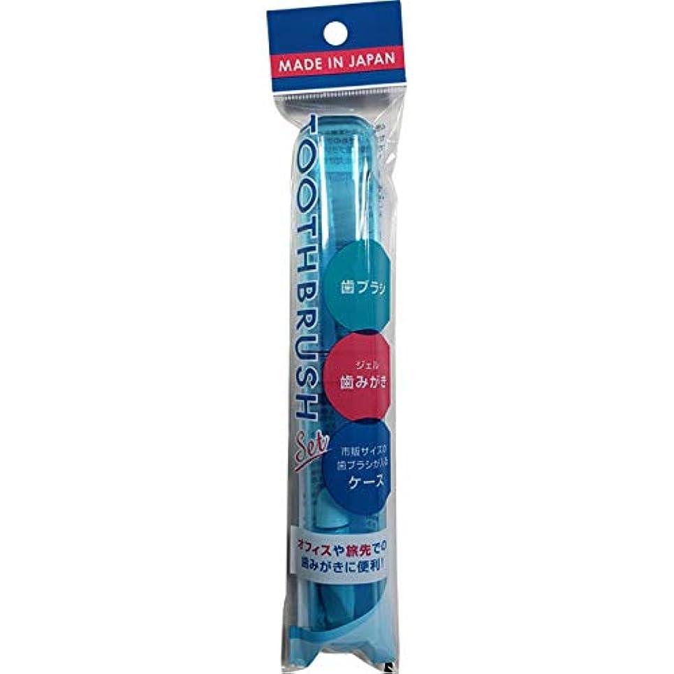 相関するウィンク彼らのもの【4個セット】歯ブラシ&ジェル歯みがきケースセット