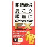 【第3類医薬品】フルスルゴールドEXハイ 270錠