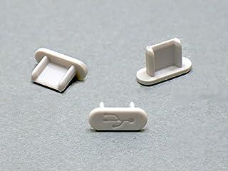 テクノベインズ MicroUSBコネクタ用キャップ(ロングタイプ)(アイボリーホワイト)つまみなし 6個/パック USBMCBLCK-I0-6 ※適合状態について説明参照