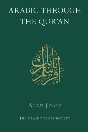 Arabic Through the Qur'an (Islamic Texts Society)