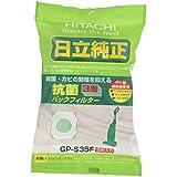 日立 純正クリーナー紙パック 抗菌3層HEパックフィルター(PV-型用)(5枚入り) GP-S35F