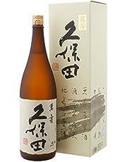 久保田 萬寿 純米大吟醸 辛口 朝日酒造 新潟 日本酒 化粧箱入