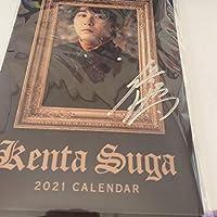須賀健太 2021年卓上カレンダー サインあり