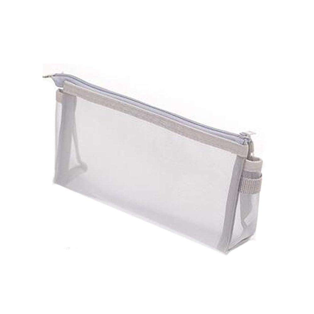 同情的熟達セミナー鉛筆ケース透明メッシュグリッド鉛筆ケース大容量文房具バッグジッパー鉛筆ケース (Color : Gray, Size : B)