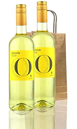 Retsina Wein Omikron | geharzt Rezina | geharzter griechischer Weisswein | trocken | 2x 750ml Flasche