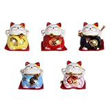 Mini Maneki Neko Lucky Cat Figurines Set of 5 Kawaii Japanese Smiley Waving Upright Cat with Lucky Fortune Home Decor