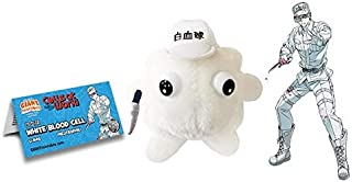 GIANTmicrobes Cells at Work! White Blood Cell Plush