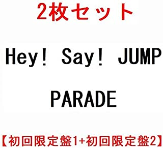 2枚セット Hey! Say! JUMP PARADE 【初回限定盤1+初回限定盤2】