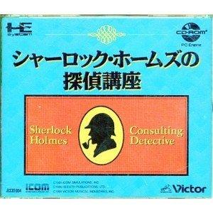 Sherlock Holmes Consulting Detective[Japanische Importspiele]