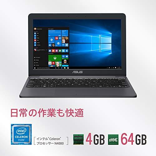 ASUSTekASUSノートパソコン(CeleronN4000/4GB・eMMC64GB/11.6インチ/スターグレー/WPSOffice)【日本正規代理店品】E203MA-4000G2/A