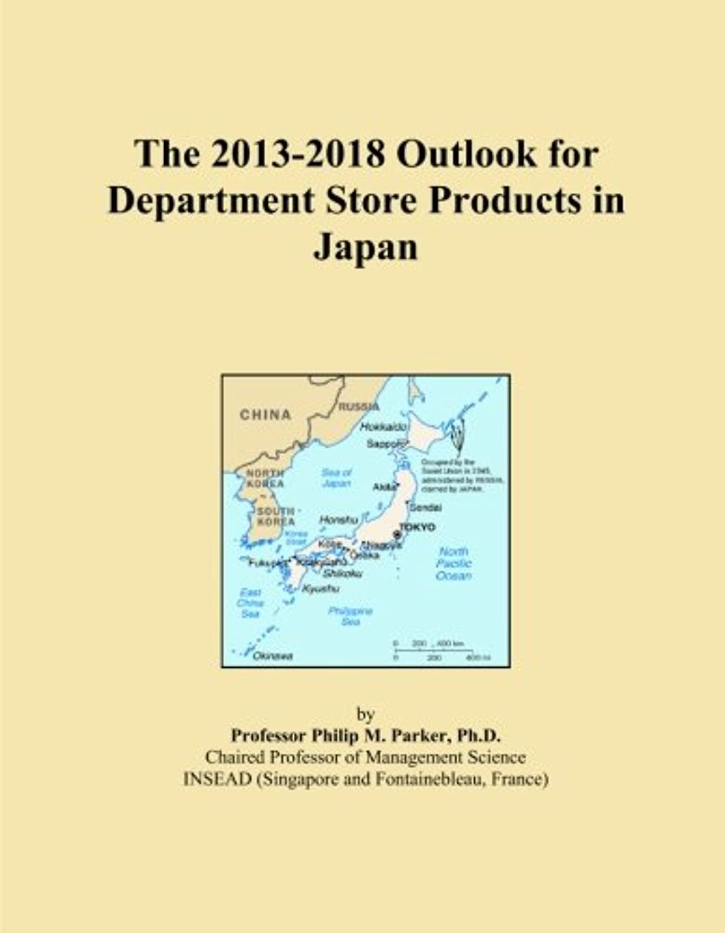神秘的な緯度戦士The 2013-2018 Outlook for Department Store Products in Japan