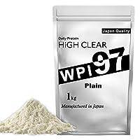 HIGH CLEAR 高純度・無添加 WPI97(アメリカ産) ナチュラル 1kg(約40回分)