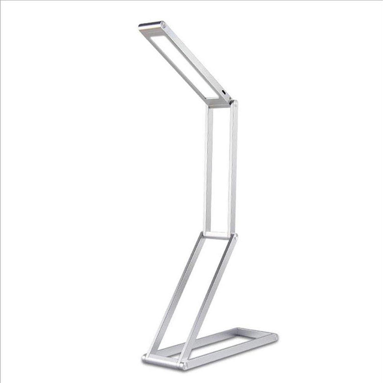 Schreibtischlampe Vintage Schwenkarm Bürolampe Winkel Tischlampe Retro Gelenk