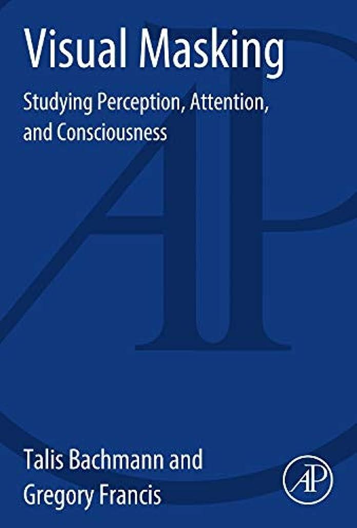 有罪最も遠い等Visual Masking: Studying Perception, Attention, and Consciousness