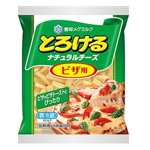 雪印 とろける ナチュラルチーズ ピザ用 100g