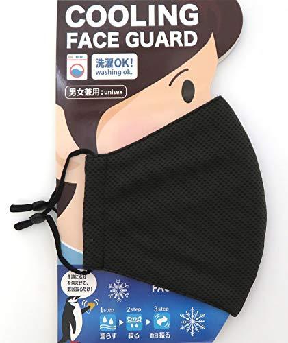 新光 クーリングフェイスガード ブラック レギュラー 71003-BK マスク 冷感 ウォッシャブル