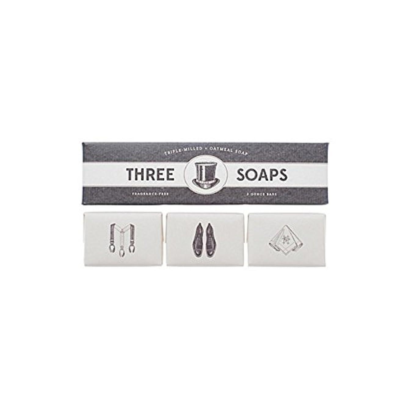 誠意時々電球Izola Trio Of Soaps - 石鹸のイゾラトリオ [並行輸入品]