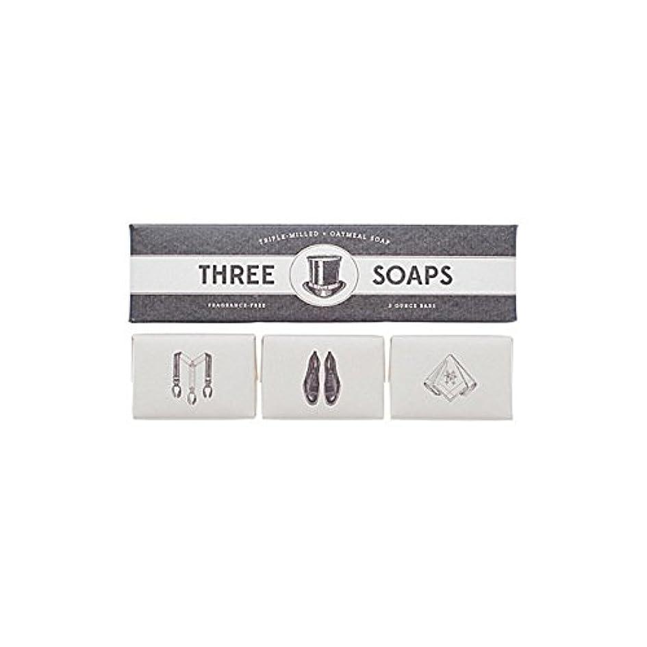 二消化難民石鹸のイゾラトリオ x4 - Izola Trio Of Soaps (Pack of 4) [並行輸入品]