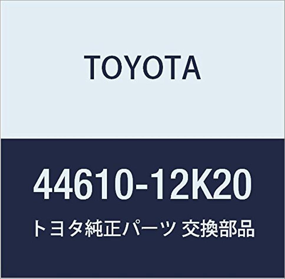 コンサート選択する服を着るTOYOTA (トヨタ) 純正部品 ブレーキ ブースタASSY カローラ AXIO/FIELDER 品番44610-12K20