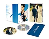 Anime 'Blow' Are The Wind Strong Vol. 1Blu-ray First Production Limited Edition