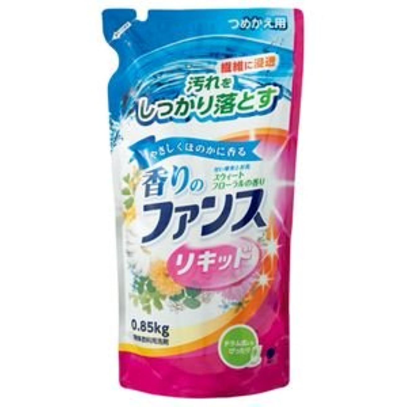 悪化させるボウリング夜(まとめ) 第一石鹸 香りのファンス 液体衣料用洗剤リキッド 詰替用 0.85kg 1個 【×15セット】