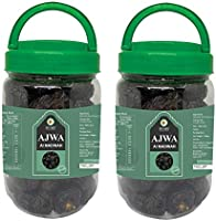 Spicy Carte Holy Ajwa Al Madinah Dates, 1Kg