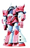 1/144 MSV mobile suit variation Gouf flight test type (japan import)