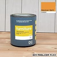 DCペイント 木製品や木製家具に塗る水性塗料 Furniture(家具用ペイント) 【0984】Mexican Spirit 約0.9L