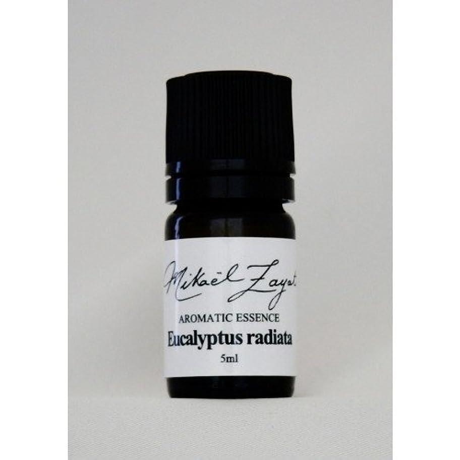 どこでもリム典型的な【日本総販売店】ユーカリプタス Eucalyptus radiata 50ml ミカエルザヤットジャパン公式オンラインショップ
