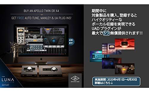 UniversalAudioApolloTwinX/DUOオーディオインターフェースThunderbolt10イン/6アウト【国内正規品】