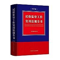 大辽五京(内蒙古出土文物暨辽南京建城1080年展)