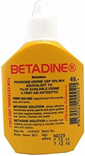 30cc Betadine Povidone-iodine a First Aid Antiseptic Solution.