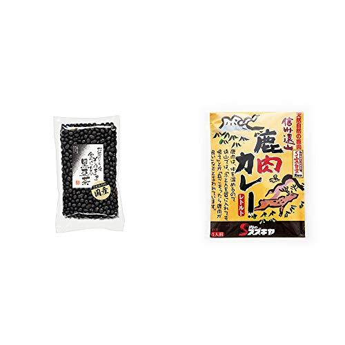 [2点セット] 国産 黒豆茶(200g)・信州遠山 鹿肉カレー 中辛 (1食分)
