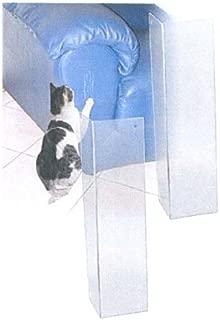 CAT FURNITURE PROTECTORS - SET OF 4 BY JUMBL