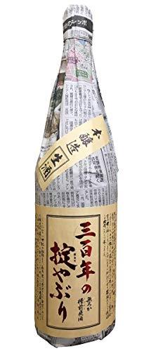 三百年の掟やぶり 本醸造無濾過生原酒1.8L【クール便配送】