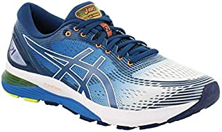 ASICS Men's Gel-Nimbus 21 Arise Running Shoes