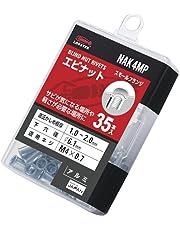 """エビ ブラインドナット""""エビナット""""(薄頭・アルミ製) エコパック 板厚2.0 M4X0.7(35個入)"""