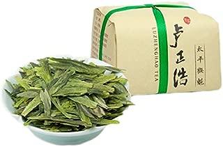 150g Teji Lu Zheng Hao Spring Tai Ping Hou Kui(monkey King) Chinese Green Tea