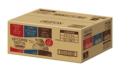 キーコーヒー ドリップコーヒー『ドリップオン アソートパック(60杯分)』レギュラー人気フレーバー3種 【詰め合わせ】