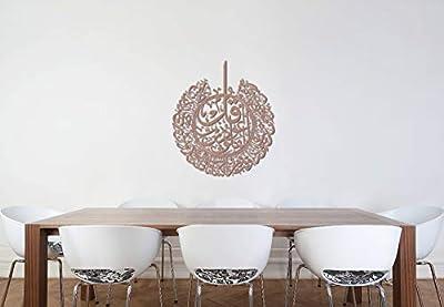 YOBESHO Large Metal Ayatul Kursi Wall Art, Islamic Wall Art, Islamic Gifts, Calligraphy, Muslim Gifts, Quran Art, Islamic Home Decor, Eid Ramadan Gift 35 x27,5 inches by YOBESHO