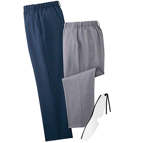 日本製 クールモーション 裾上げ済み 爽やかパンツ 2色組 8221 しおり型ルーペ付 (股下64サイズLL)