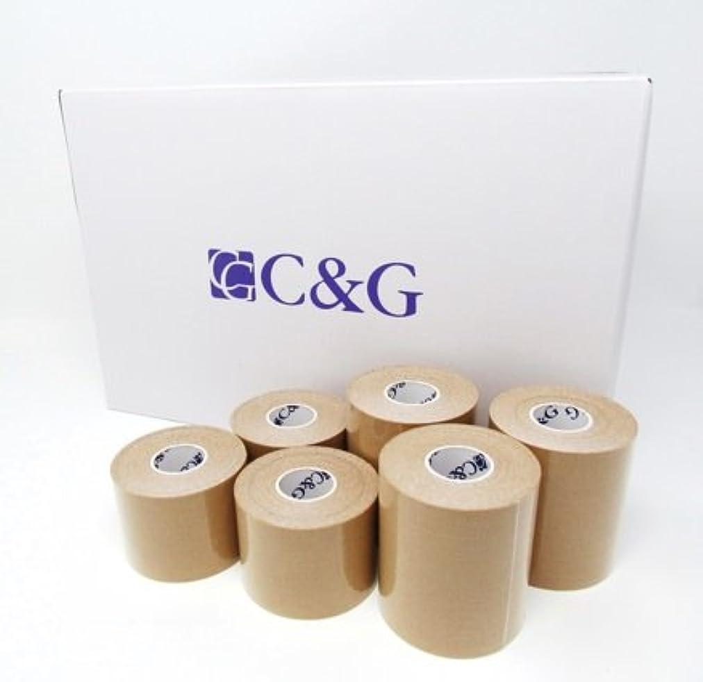 不快な免疫するパキスタンC&G(シーアンドジ―) キネシオロジーテープ