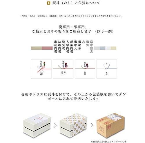 マイライフ『「日本の銘米」10ブランドセット』