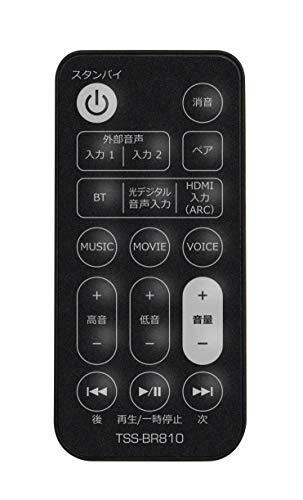 Bluetooth対応ブルートゥースTEESTSS-BR8102WAYバースピーカーセパレートタワースピーカーワイヤレス高音質ARC対応HDMI入力端子搭載光デジタル音声入力搭載ティーズネットワーク