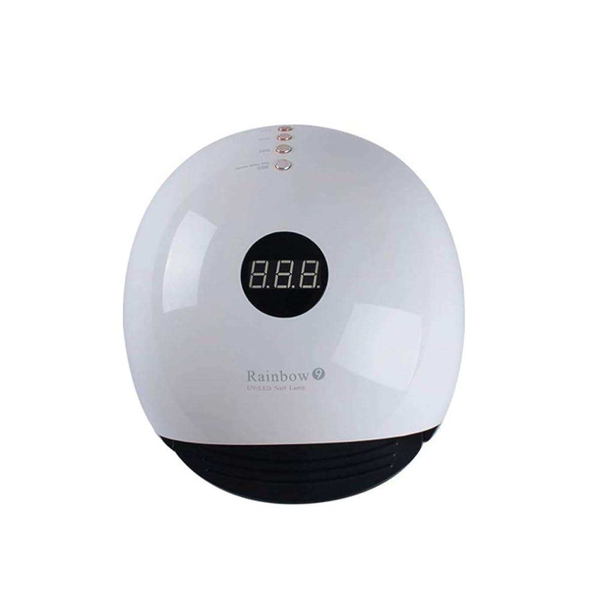 耐えられない住居無しネイル光線療法機 ネイルドライヤー - ネイルランプタイミング48W日光インテリジェント誘導ネイルライトセラピーランプ (色 : 白)