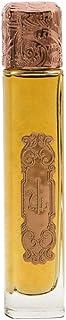 Junaid Perfumes RITAJ COPPER SPRAY For Women 50ml - Eau de Toilette